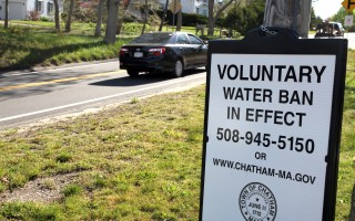 Signs announcing voluntary water restrictions recently went up around town. ALAN POLLOCK PHOTO  (photo: Alan Pollock)