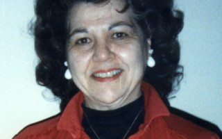 Dorothy Margaret Kishibay.  (photo: Courtesy photo.)