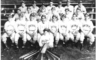 Chatham Baseball Team, 1948.  (photo: )