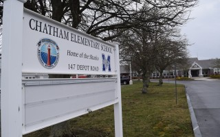 Chatham Elementary School.  (photo: )
