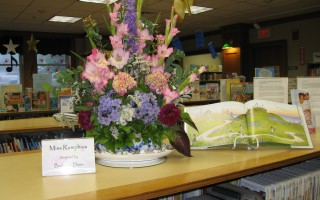 An arrangement from last year's Books In Bloom Eldredge Public Library fundraiser. COURTESY PHOTO  (photo: )