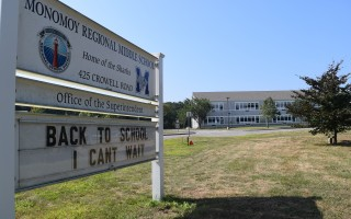Monomoy Middle School is ready for opening day. TIM WOOD PHOTO  (photo: )