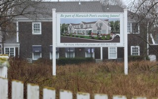 The sign on Dennis Miller's property in Harwich Port speaks for itself. Miller said he will begin working with the town on permits to develop his property on the south side of Route 28 across from the Cumberland Farms over the winter months. WILLIAM F. GALVIN PHOTO  (photo: William F. Galvin)