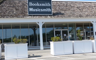 Booksmith Musicsmith is among the Orleans businesses that have closed permanently during the pandemic.  ED MARONEY PHOTO  (photo: Ed Maroney)
