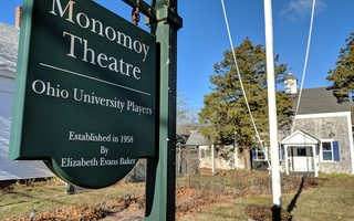 The Washington Taylor House and the theater building are the only two structures on the former Monomoy Theatre property not being proposed for demolition. FILE PHOTO  (photo: )