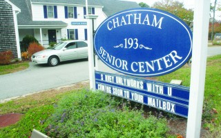Chatham's current senior center. FILE PHOTO  (photo: unknown)