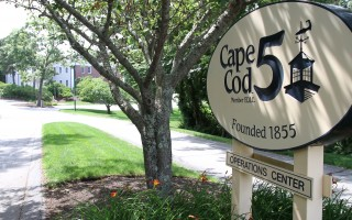 The Cape Cod 5 Operations Center in Orleans. ALAN POLLOCK PHOTO  (photo: Alan Pollock)