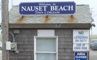 The Nauset Beach gatehouse.  FILE PHOTO  (photo: Ed Maroney)